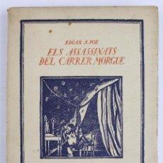 Libros antiguos: L-2598. ELS ASSASSINATS DEL CARRER MORGUE. EDGAR ALLAN POE. TRADUCCIÓ CARLES RIBA. ANYS VINT. Lote 52730168