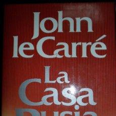 Libros antiguos: LA CASA RUSIA, JOHN LE CARRÉ, ED. PLAZA Y JANÉS. Lote 75897487