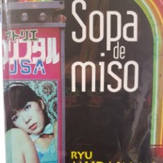 Libros antiguos: SOPA DE MISO. RYU MURAKAMI. Lote 129155186