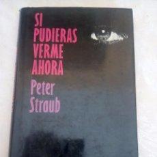 Libros antiguos: LIBRO SI PUDIERAS VERME AHORA DE PETER STRAUB. Lote 86482276