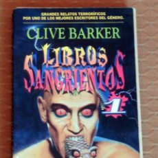 Libros antiguos: LIBRO CLIVE BARKER --- LIBROS DE SANGRE / LIBROS SANGRIENTOS VOL. 1. Lote 91723020