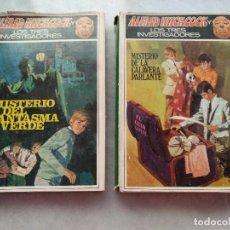 Libros antiguos: ALFRED HITCHCOCK. LOS TRES INVESTIGADORES Y MISTERIO DEL FANTASMA VERDE. Lote 95927703