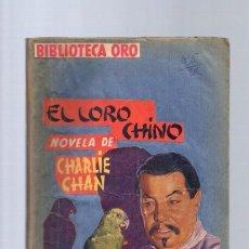 Libros antiguos: EL LORO CHINO - CHARLIE CHAN - EDITORIAL MOLINO 1936. Lote 96358727