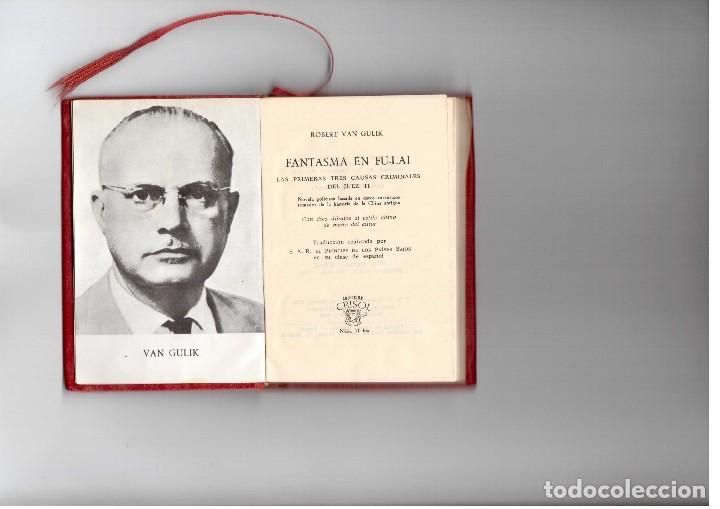PPRLY - FANTASMA EN FU-LAI. ROBERT VAN GULIK. CRISOL AGUILAR (Libros antiguos (hasta 1936), raros y curiosos - Literatura - Terror, Misterio y Policíaco)