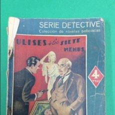 Libros antiguos: ULISES O LOS SIETE MENUS - FRANK HELLER - SERIE DETECTIVE. Lote 119264495