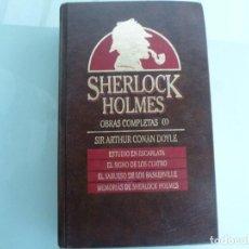 Libri antichi: SHERLOCK HOLMES - OBRAS COMPLETAS TOMO 1 - ORBIS. Lote 123078127