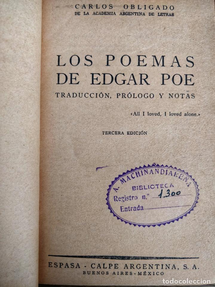 Libros antiguos: EDGAR ADAM POE, POEMAS, PRECIOSA, ANTIGUA Y BIEN CONSERVADA ENCUARDERNACION EN PIEL - Foto 2 - 124501215