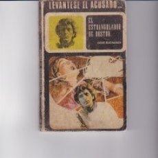 Libros antiguos: EL ESTRANGULADOR DE BOSTON. ESCRITO POR GENE BUCHANAN. PEDIDO MÍNIMO EN LIBROS: 4 TÍTULOS. Lote 131784994