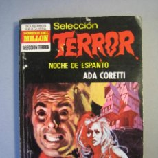 Libros antiguos: SELECCION TERROR 1ª EDICIÓN Nº 31 BRUGUERA/NOCHE DE ESPANTO/ 1973.. Lote 135447086