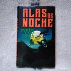 Livres anciens: ALAS DE NOCHE. Lote 137639938