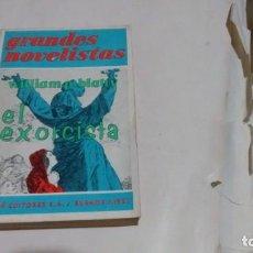 Libros antiguos: EL EXORCISTA - WILLIAM P. BLATTY. Lote 143944002