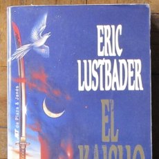 Libros antiguos: ERIC LUSTBADER. EL KAISHO. LOS JET PLAZA Y JANÉS . 1ª EDICIÓN, JULIO, 1995. BOLSILLO.. Lote 151945794