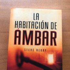 Libros antiguos: LA HABITACIÓN DE ÁMBAR- STEVE BERRY. Lote 174312830