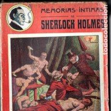 Libros antiguos: MEMORIAS INTIMAS DE SHERLOCK HOLMES : EL VENDEDOR DE CADÁVERES (ATLANTE, S.F.). Lote 179315431