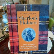 Libros antiguos: SHERLOCK HOLMES. OBRA COMPLETA IV - CONAN DOYLE, ARTHUR. Lote 180430240