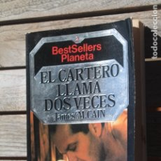 Libros antiguos: NOVELA NEGRA; EL CARTERO LLAMA DOS VECES, JAMES M. CAIN. Lote 182377143