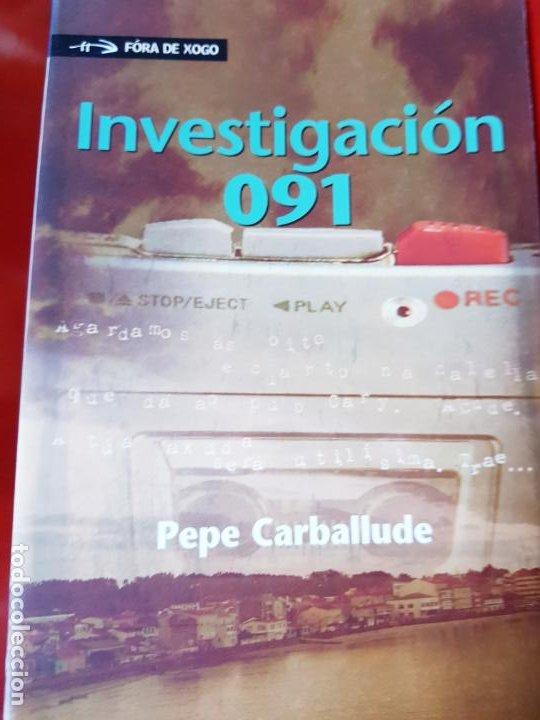 LIBRO-INVESTIGACIÓN 091-PEPE CARBALLUDE-1ªEDICIÓN-2007-EXCELENTE EXTADO (Libros antiguos (hasta 1936), raros y curiosos - Literatura - Terror, Misterio y Policíaco)