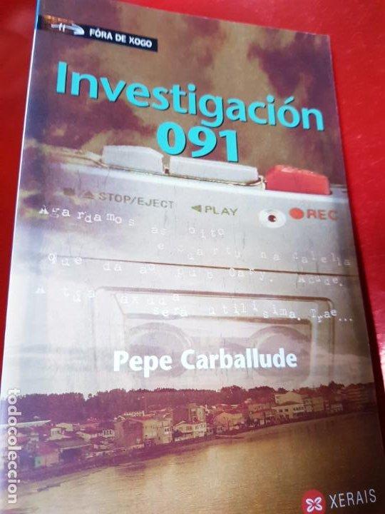 Libros antiguos: LIBRO-INVESTIGACIÓN 091-PEPE CARBALLUDE-1ªEDICIÓN-2007-EXCELENTE EXTADO - Foto 11 - 191319192