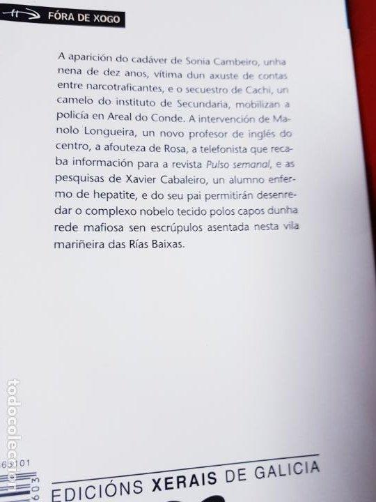 Libros antiguos: LIBRO-INVESTIGACIÓN 091-PEPE CARBALLUDE-1ªEDICIÓN-2007-EXCELENTE EXTADO - Foto 3 - 191319192