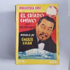 Livres anciens: EL CRIADO CHINO -NOVELA DE CHARLIE CHAN -BIBLIOTECA ORO ED. MOLINO, - TDK11. Lote 203493123