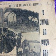 Livres anciens: O CRIME DA POÇA DOS FEITICEIROS, POR GILBERTO DE CARVALHO, 1931. ILUSTRADO. EN PORTUGUÉS.. Lote 217755923
