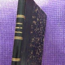 Libros antiguos: EDMOND ROMÀZIÈRES. O DUPLO ENIGMA DE SINGAPURA ( AVENTURAS DO DETECTIVE VICENTE CRAPOTE), 1935. Lote 219423161
