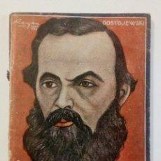 Libros antiguos: EL FOLLETÍN CRIMEN Y CASTIGO DOSTOJEWSKI 1923. Lote 231452200