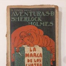 Libros antiguos: LA MARCA DE LOS CUATRO. AVENTURAS DE SHERLOCK HOLMES. ARTHUR CONAN DOYLE. PROMETEO. SIN FECHA. Lote 233733785