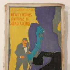 Libros antiguos: NUEVAS Y ÚLTIMAS AVENTURAS DE SHERLOCK HOLMES. ARTHUR CONAN DOYLE. PROMETEO. SIN FECHA. Lote 233732965