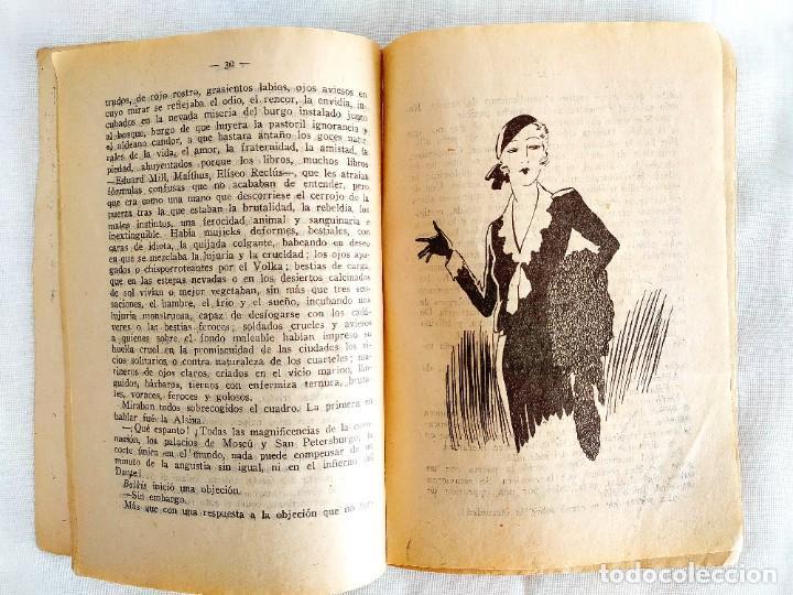 Libros antiguos: 1931 - HOYOS Y VINENT: LA PUERTA QUE SE CERRABA SOBRE LA ETERNIDAD - Foto 3 - 239968260