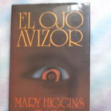 Libros antiguos: EL OJO AVIZOR - MARY HIGGINS CLARK. Lote 258039735