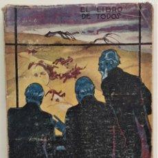 Libros antiguos: LA MUERTE DEL MUNDO - ARTURO CONAN DOYLE - EL LIBRO PARA TODOS Nº 15 - EDITORIAL COSMÓPOLIS. Lote 267148989