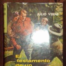 Libros antiguos: EL TESTAMENTO DE UN EXCENTRICO. VERNE. ED. MATEU 1961. COLECCIÓN JUVENIL CADETE. Nº 176. . Lote 40120454