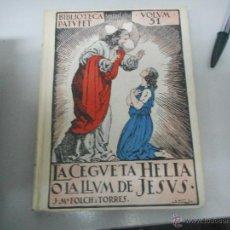 Libros antiguos: BIBLIOTECA PATUFET 1925 PERFECTO. Lote 48921284