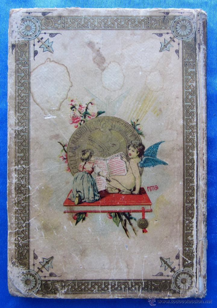 Libros antiguos: FERNANDO. POR CRISTOBAL SCHMID. EDITORIAL SATURNINO CALLEJA FERNÁNDEZ, MADRID, SIN FECHA. - Foto 7 - 49937699