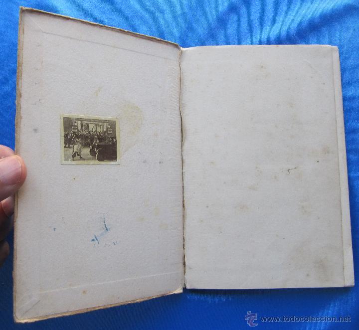 Libros antiguos: EL CANASTILLO DE FLORES. POR CRISTOBAL SCHMID. SATURNINO CALLEJA FERNÁNDEZ, MADRID, SIN FECHA. - Foto 2 - 49941351