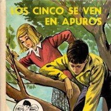 Libros antiguos: LOS CINCO SE VEN EN APUROS - ENYD BLYTON - EDITORIAL JUVENTUD. Lote 57104199