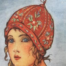Libros antiguos: BIBI DE KARIN MICHAELIS. 1A. ED EN CATALÀ 1934. MARIÀ MANENT TRADUCTOR. IL. HEDVIG COLLIN. Lote 59644441