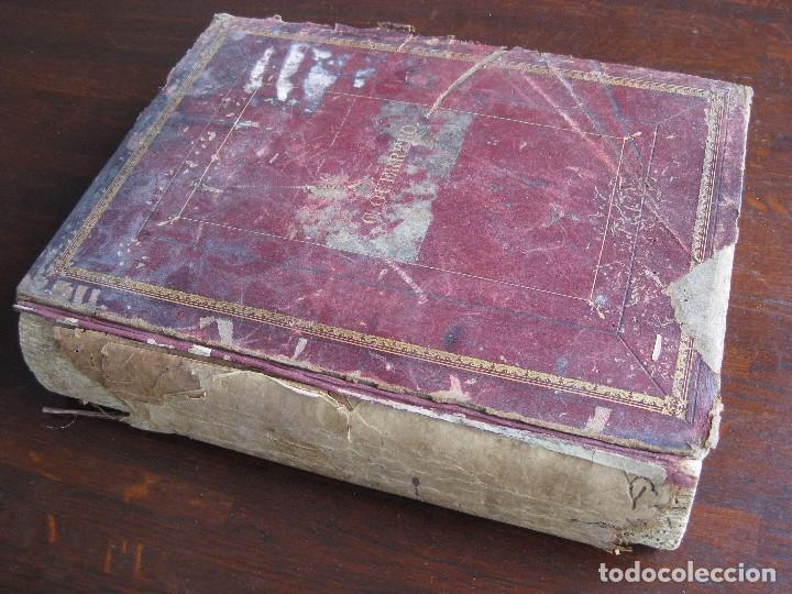 Libros antiguos: Don Quijote de la Mancha edición MDCCCLXXXIII - Foto 2 - 61804856