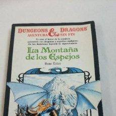 Livres anciens: LA MONTAÑA DE LOS ESPEJOS,TIMUN MAS. Lote 74103059