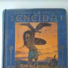 Libros antiguos: LA ENEIDA POR MANUEL VALLVÉ -C.ARALUCE ILUSTRACIONES J SEGRELLES 1933- FIRMADO POR SEGRELLES. Lote 82325092