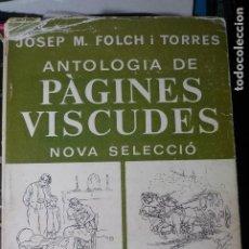 Libros antiguos: LIBRO EN CATALAN ANTOLOGIA DE PAGINES VISCUDES.-JOSEP M FOLCH I TORRES. Lote 86232552
