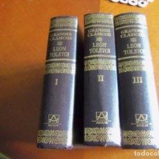 Libros antiguos: LEON TOLSTOI--OBRAS COMPLETAS -AGUILAR--. Lote 94549643
