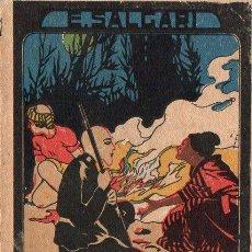 Libros antiguos: SALGARI : LA FLOR DE LAS PERLAS (CALLEJA, S.F.). Lote 98717239
