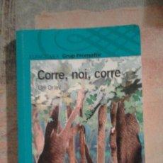 Libros antiguos: CORRE, NOI, CORRE - URI ORLEV. Lote 101197699