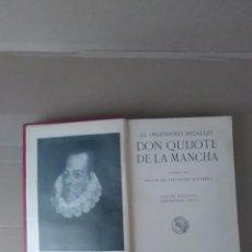 Libros antiguos: DON QUIJOTE DE LA MANCHA AGUILAR 1605. Lote 105076211