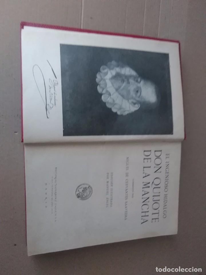 Libros antiguos: Don Quijote de la mancha aguilar 1605 - Foto 2 - 105076211