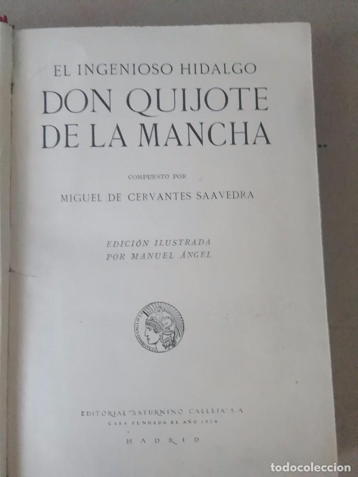 Libros antiguos: Don Quijote de la mancha aguilar 1605 - Foto 6 - 105076211