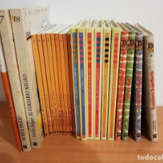 Libros antiguos: LOTE 22 LIBROS DE NOVELAS INFANTILES Y JUVENILES EDITORIAL SM. Lote 108402999