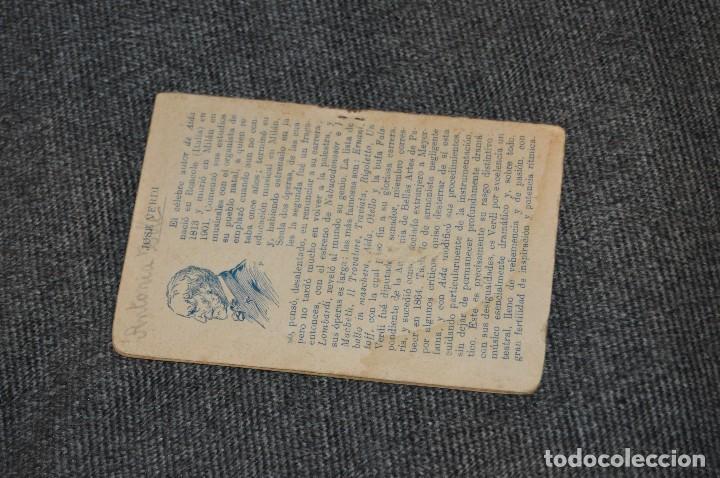 Libros antiguos: VINTAGE - COLECCIÓN INFANTIL - 5 NÚMEROS - RAMÓN SOPENA - SERIE III - AÑOS 30 - HAZME UNA OFERTA - Foto 7 - 114835247